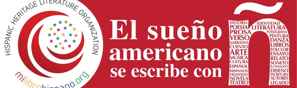 Banner-El-sueño-americano-se-escribe-con-ñ